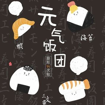 30 Sheets/pack Japanese Stationery Food Sushi Shape Creative Bookmarks Stickers Post it  Memo Pad Sticky Notes Cute Stationery