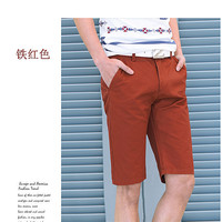 Hot Sale New Arrival Shorts Men Fashion Brand 100% cotton casual Shorts Quality knee length Beach short pants