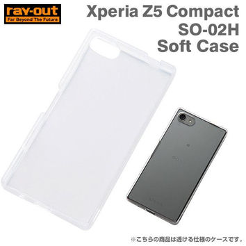 Rayout Ultraclear TPU Sparkling Case for Xperia Z5 Compact (Clear)