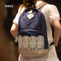 Cool Navy Blue Lace Canvas Backpack