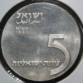 1958 Israeli 5 Lirot Silver Proof Coin Commemorating 10 th Year Anniversary of Independence Only 2,000 of These Proofs Were Minted