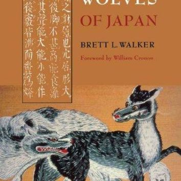 The Lost Wolves of Japan Weyerhaeuser Environmental Books