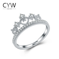 2016New fashion rings women 925 sterling silver rings Micro Pave upscale European Grand crown openings ring Size E293PYB