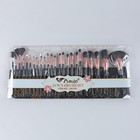 Amuse 24 Piece Brush Set