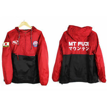 Agora MT FUJI Pullover Windbreaker Jacket Long Stussy Sleeve bucket NEW