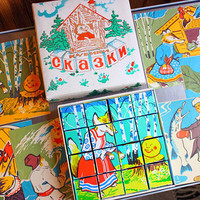Soviet FAIRYTALES Puzzle Blocks / RARE! Colourful USSR Vintage Building Cubes for Children / Illustrations: Iconic Russian Folk Tales Сказки