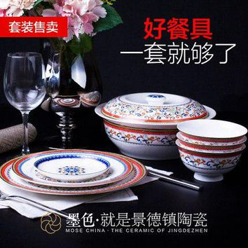 The Vatican ink 22 pieces of high-grade bone china tableware set 56 Chinese dishes dishes ceramics creative gifts