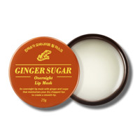 [ARITAUM] Ginger Sugar Overnight Lip Mask