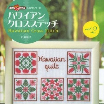 Hawaiian Cross Stitch Vol.2 - Japanese Embroidery Pattern Book - Hawai Motif - B365