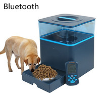 NEW ABS Bluetooth Wireless Pet Automatic Feeder Food Dish Dispenser Remote Control Pet Dogs Cats Feeding Tools Portions Control