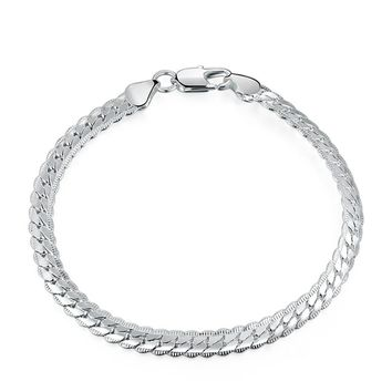ON SALE - Fancy Edged Herringbone Sterling Silver Bracelet