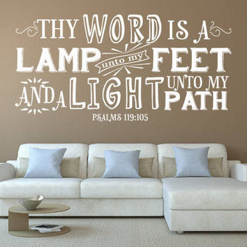 Psalm 119:105 Wall Decal- Thy Word Is A Lamp Unto My Feet