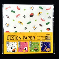 Japanese  Paper - Origami Paper - Japanese Food Paper - Sushi - Onigiri - Donburi - Sweets - 4 Patterns 48 Sheets 15 x 15 cm