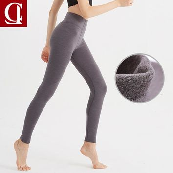 CILER 2017 Fashion brand Women Thermal Underwears High waist sexy Slim Winter Warm Long Johns Ladies Autumn leggings underpant