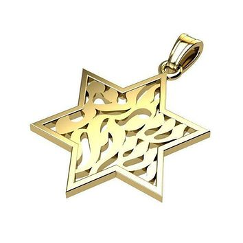 Shema Yisrael Star of David Artistic Necklace