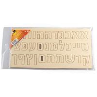 Board Of Aleph Bet Letters 30*15cm