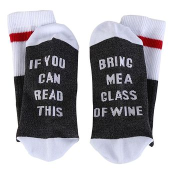 Funny Words Printed Socks If You Can Read This Bring Me a Glass of Wine Socks