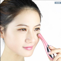 Face Care Massager Eyes Wrinkle Removing Pen Electronic Eye Massage Instrument Vibration Beauty Pen
