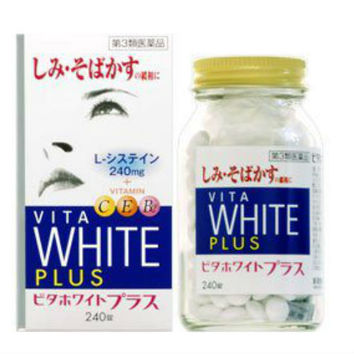 Kokando VITA White Plus C-E-B2 Whitening Supplement