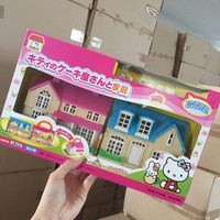 Hello Kitty & Family Furniture Set Play House Mini Toy Set Girl Gift -Villa | eBay