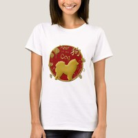 Year of the Dog - Chinese New Year T-Shirt