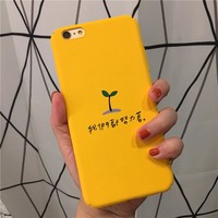 IPhone7plus phone shell iphone 8 we all strive for the 6s small grass cartoon simple female