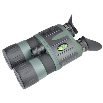 LN-NVB5 Night Vision Binoculars
