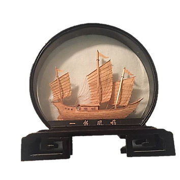 Vintage Asian Cork Carved Picture Diorama Shadow Box Ship, Nautical Decor, Black Lacquer Frame Chinese Oriental Decor