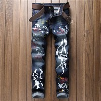 Stylish Print Jeans [10766086467]