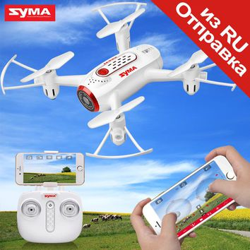 Original SYMA X22W RC Helicopter Quadcopter Drone With Camera FPV Wifi Real Time Transmission Headless Mode Hover Function Toys