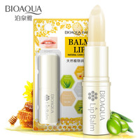 New Brand Lip Balm Skin Care Hyaluronic acid Pure Natural Plant Lipblam Lipsticks Moisturizing Long-lasting Lip Lines maquillage