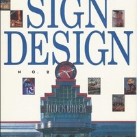 Successful Sign Design, Number/2 Hardcover – September, 1992