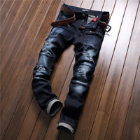 Summer Blue Mosaic Men Slim Baggy Jeans Fashion Ripped Holes Pants Jeans [6541761219]