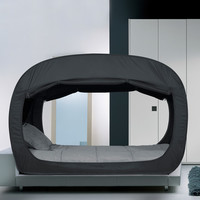 Privacy Pop Bed Tent // Black