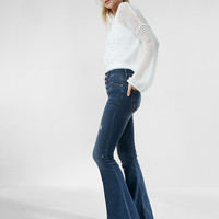 High Waisted Button Fly Stretch+Supersoft Bell Flare Jeans