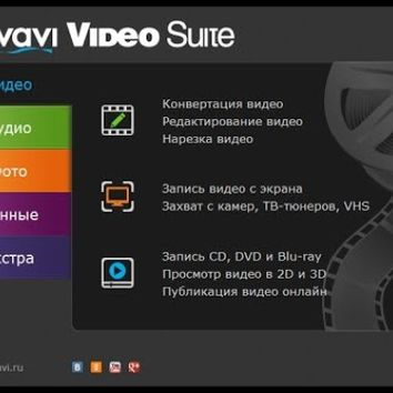 Movavi Video Suite 15.3 Crack Activation Key