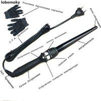 Women Electrical Conical Curling Iron