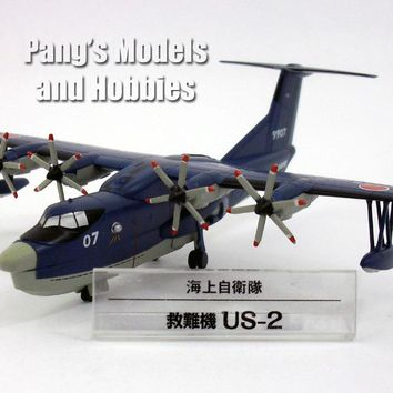 Shin Meiwa US-2 Flying Boat - Japan Maritime Self-Defence Force 1/250 Scale Model by DeAgostini