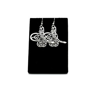 Ottoman Signature Antique Silver Plated Earrings with French Style Hooks