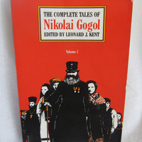 Vintage Original 1985 The Complete Tales of by RedShoeAffair