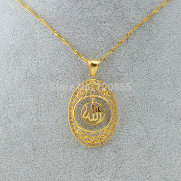 yellow gold plated islam allah necklaces & pendants for women girls muslim arabs like jewelry fashion My allah items Eid