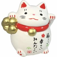 Bell Lucky Cat Money Bank