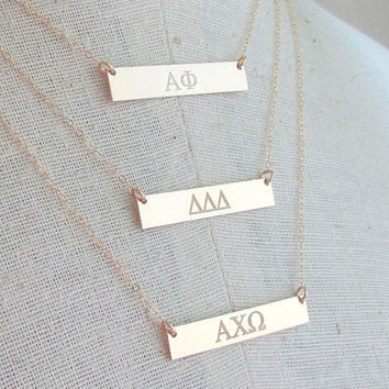Greek Sorority Necklace | Gold Bar Necklace, Engraved Date Necklace | 14K GF Front/Back Personalized Customized Necklace