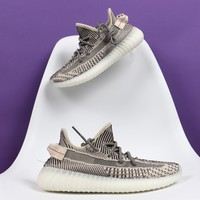 "adidas Yeezy Boost 350 V2 ""Turtledove"" FU9013 - Best Deal Online"