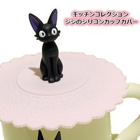 Ghibli Collectibles Silver Cup Cover of Kiki's Delivery Service Kitchen Collection Jiji