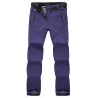 Outdoors Waterproof Pants [6581742919]