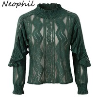Neophil 2017 Summer Women Floral Lace Blouses Ruffles Long Sleeve Stand Collar See Though Hollow Out Office Wear Shirts B1704