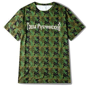 Summer Half Sleeve Kanye West Camo Short Sleeve T Shirt Camouflage Fashion Top Tee High Street Harajuku T Shirts Kpop