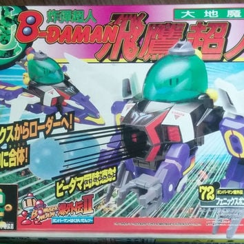 Takara Super Battle B-Daman Bomberman 72 Phoenix Bomber Roader Model Kit Figure