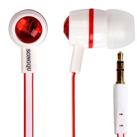 Extra Bass In-ear Stereo Earphone Headphone Headset for MP3/MP4, iPod, Table PC etc = 1841870084